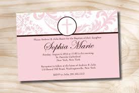 printable confirmation invitations damask floral edge custom baptism invitation christening