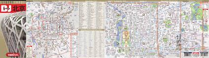 Beijing Map Beijing Map By Vandam Beijing Streetsmart Map City Street Maps