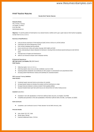 Post My Resume For Jobs by Resume For Job Application Format Accountant Resume Sample