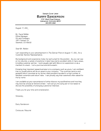 6 how to write a cover letter with no experience list of reference