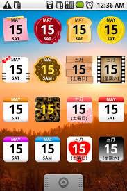 agenda widget plus apk calendar widget 2 lite apk for android