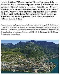 La Suisse Un Developpement Impressionant Statue Li Ning Home