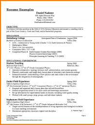 Science Teacher Resume Samples by 7 Substitute Teacher Resume Inventory Count Sheet