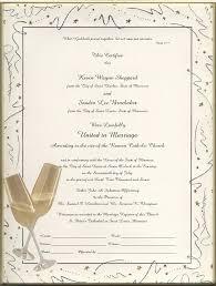 catholic marriage certificate keepsake catholic marriage 8 5 x 11 inch certificate celebration