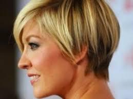 coupe de cheveux court femme 40 ans coupe femme 40 ans femme par coiffurefemme