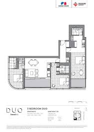 duo central park floor plans 705 chippendale way sydney