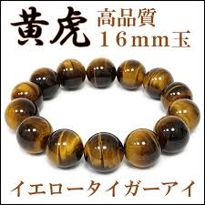 men bracelet bead images Shinjuku gin no kura 16 mm 20 cm 3 a grade yellow tiger eye jpg