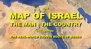 Isreal Map Map Of Israel Youtube