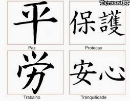 chinese lettering tattoos designs tattoos ideas pag4