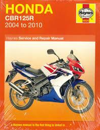 28 2006 honda metropolitan owners manual 91086 2006 honda