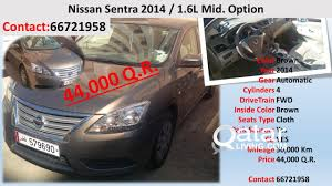 nissan sentra price in qatar nissan sentera 2014 1 6l free accident qatar living
