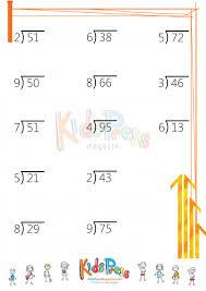 cool 2 digit dividends worksheet with remainders