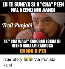 Meme Punjabi - 25 best memes about punjabi punjabi memes