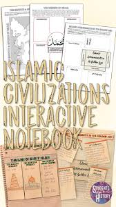 engaging set of interactive notebook activities for islam and