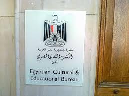 bureau in cultural and educational bureau in home