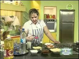 cuisine alg駻ienne madame rezki elmchouek flv