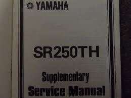 yamaha sr250 g service shop repair manual and 50 similar items