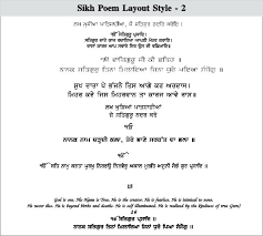 sikh wedding card sikh wedding invitations choosing the best invitation cards 3