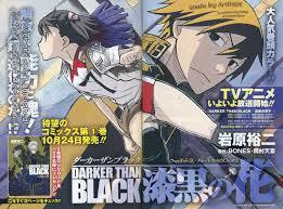 darker than black chapter 9 parcel and champ darker than black wiki fandom