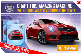 wiki cadillac ats image ats v coupe bp ad png asphalt wiki fandom powered by wikia