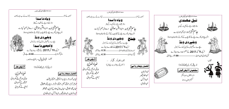 Sikh Wedding Card Zem Printers Pakistani Wedding Card Wording