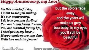 15 wedding anniversary the gift 15 years wedding anniversary