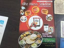 100 pics solution cuisine elite mess solution photos smriti nagar durg pictures images