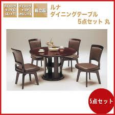 round kitchen table for 5 kaguyatai rakuten global market 5 piece dining table set 4 person