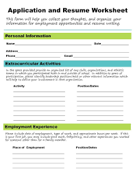 Resume Counseling 186 Best College And Careers Images On Pinterest