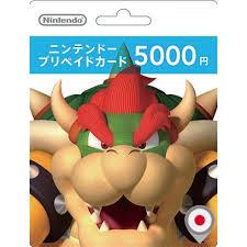 nintendo eshop gift card nintendo eshop card 5000 yen japan account digital
