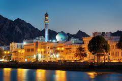 corniche muscat oman muscat corniche oman stock image image of arabic culture 50181333