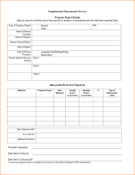 student daily report template progress report form student template png loan application daily