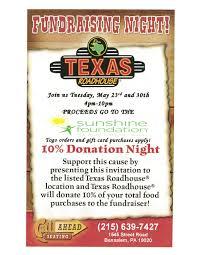 sunshine invitation texas roadhouse dine to donate fundraiser benefits sunshine
