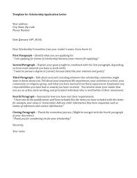 sample scholarship essays based on need cover letter cover letter for scholarship sample cover letter cover letter cover letter sample scholarship supplyletter websitecover letter for scholarship sample large size