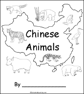 chinese beginning readers books enchantedlearning com