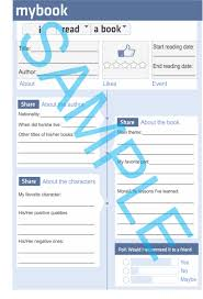 printable reading diary facebook new timeline template esl
