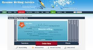 resume writing 2014 resume reviews resumewritingservice reviews screen shot 2014 07 25 at 2 08 32 pm