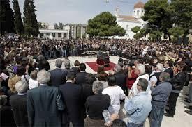 Acontecimientos en Grecia  - Página 4 Images?q=tbn:ANd9GcRJyVg9zpL-bv_aZB4SKAIoZ3SYFHrbQyHeFIyKglg3X0p31QgA