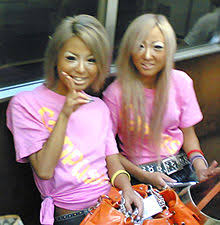japanesse women with grey hair ganguro wikipedia