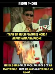 Phone Memes - redmi phone fun funny memes