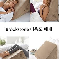 brookstone bed wedge pillow qoo10 brookstone 4 in 1 bed wedge pillow bedding rugs