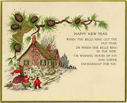 cards for new year the design shop vintage image treasury