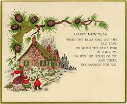 vintage cards vintage new year greeting card design shop