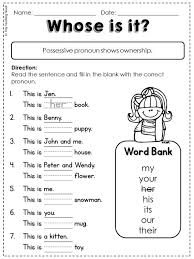 free common core l 1 1 d possessive pronoun first and second