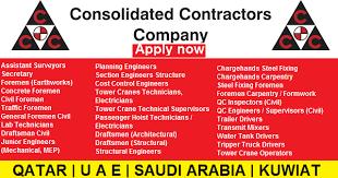 planning engineer jobs in dubai uae for americans hospital driver jobs job vacancies