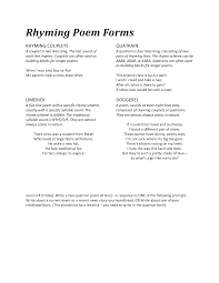 poems about for about about about friendship