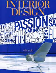 id mag 2012 u2014 the design atelier