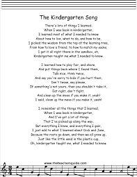 kindergarten song lyrics printout midi and video