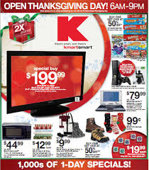 kmart releases thanksgiving day and black friday doorbusters