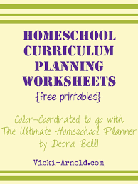 free home school curriculum choices archives simply vicki